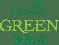 Gallop Green Condo Logo