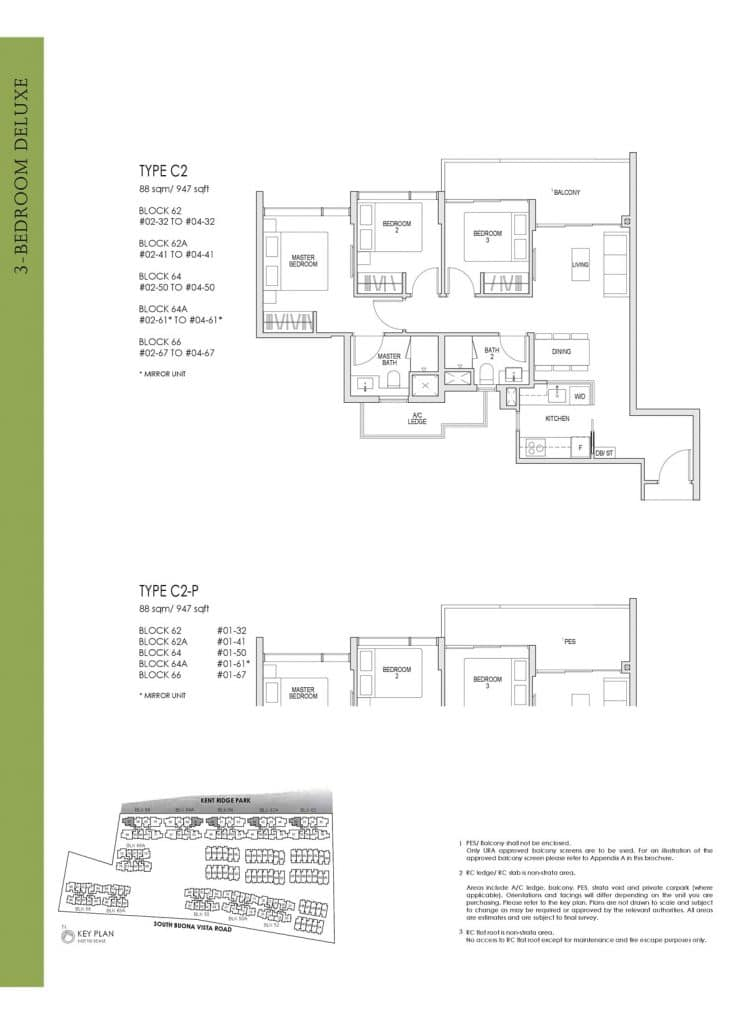Kent Ridge Hill Residences Floor Plan C2