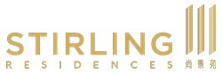 Stirling Residences Condo Logo 2