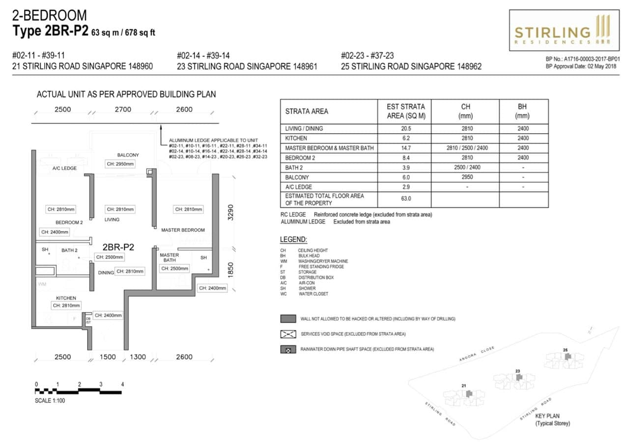 Stirling Residences Showflat 2BR Premium 2BR-P2