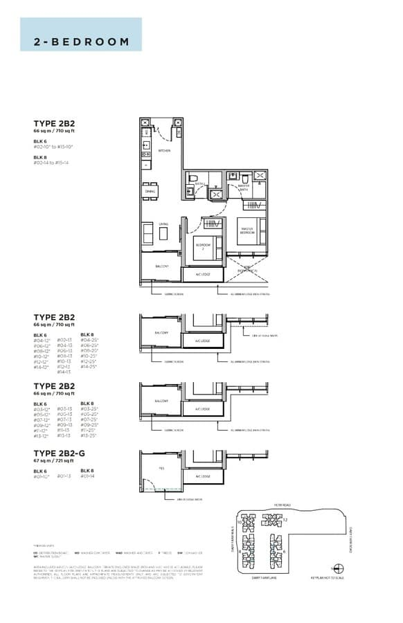 Dairy Farm Residences Condo Floor Plan 2 Bedroom 2B2