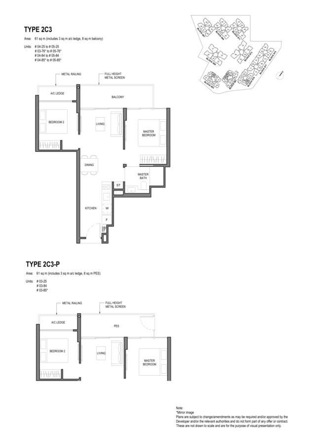 Parc Komo Condo Floor Plan 2 Bedroom Compact 2C3 2C3P