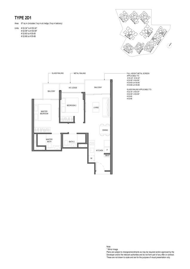 Parc Komo Condo Floor Plan 2 Bedroom Deluxe 2D1