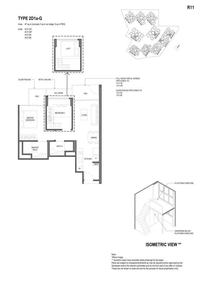 Parc Komo Condo Floor Plan 2 Bedroom Deluxe 2D1aG