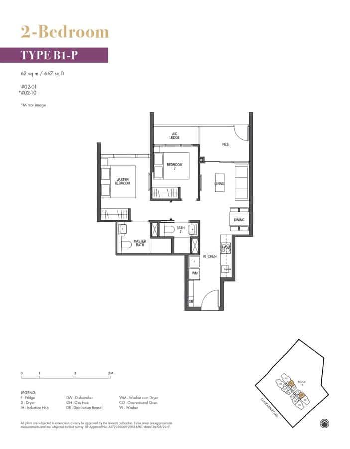 Pullman Residences Condo Floor Plan 2 Bedroom B1P