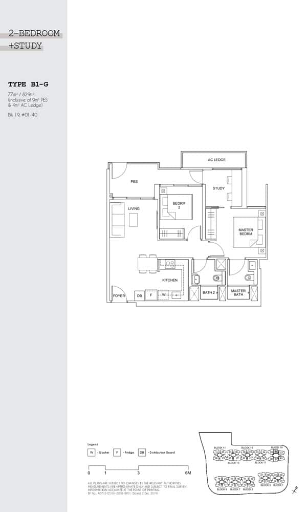 Parc Canberra Executive Condo Floor Plan 2 Bedroom Study B1