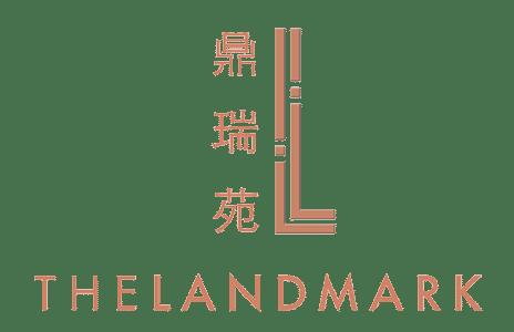 The Landmark Condo - Logo